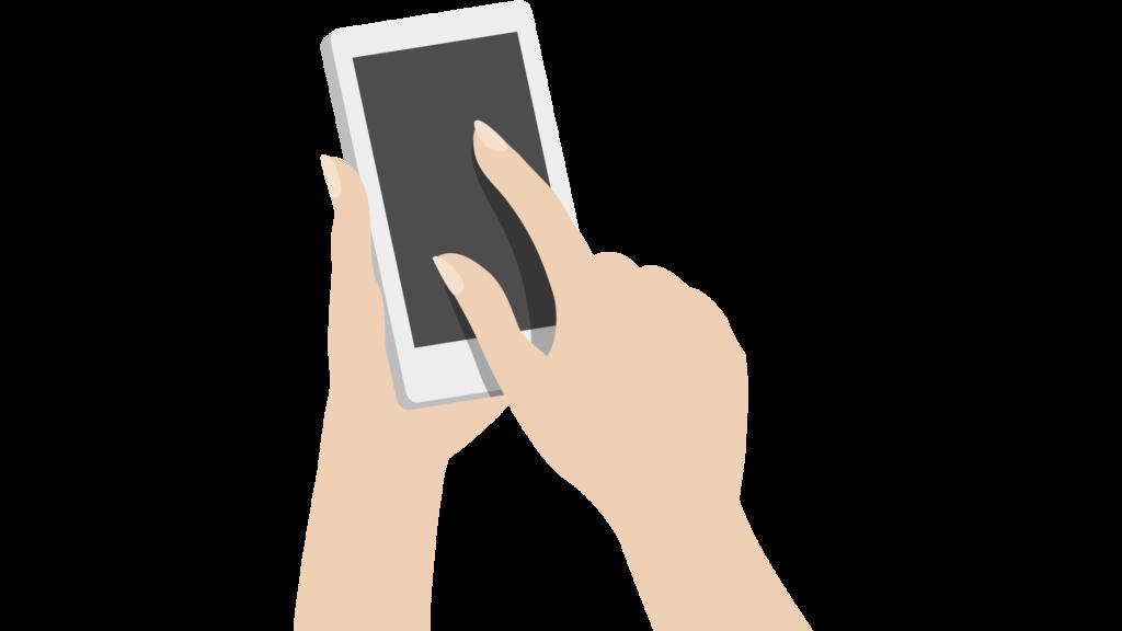 application mobile vs design responsive